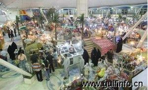 伊拉克将大力推进商业经济发展