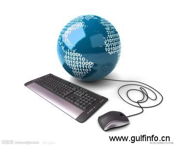 科威特互联网易接入指数居阿拉伯国家第4位
