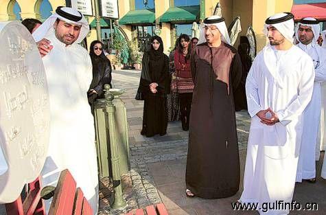 """迪拜文化部主席马吉德宣布""""2014年迪拜文化月""""成功开幕"""