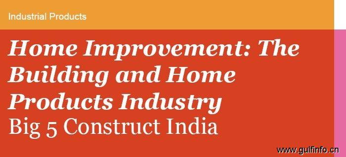 印度建筑建材行业及产品报告