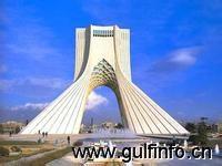 伊朗计划发行60亿美元债券支持经济发展