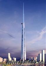 沙特跻身全球三大增长最快经济体