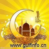 2014年-2018年穆斯林的斋月时间