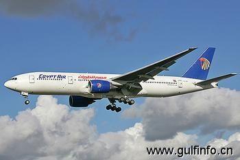 埃及计划投资132亿埃镑提高民航承载力