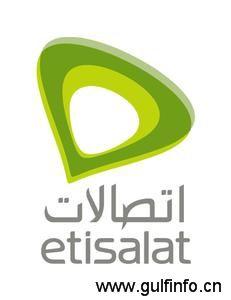 华为将与阿联酋电信联合开发5G移动宽带服务