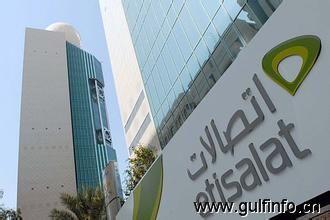阿联酋电信运营商2013年特许经营费超70亿迪拉姆