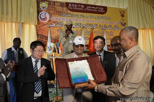中国阿纳瓦特矿业公司黄金生产线在苏丹竣工投产