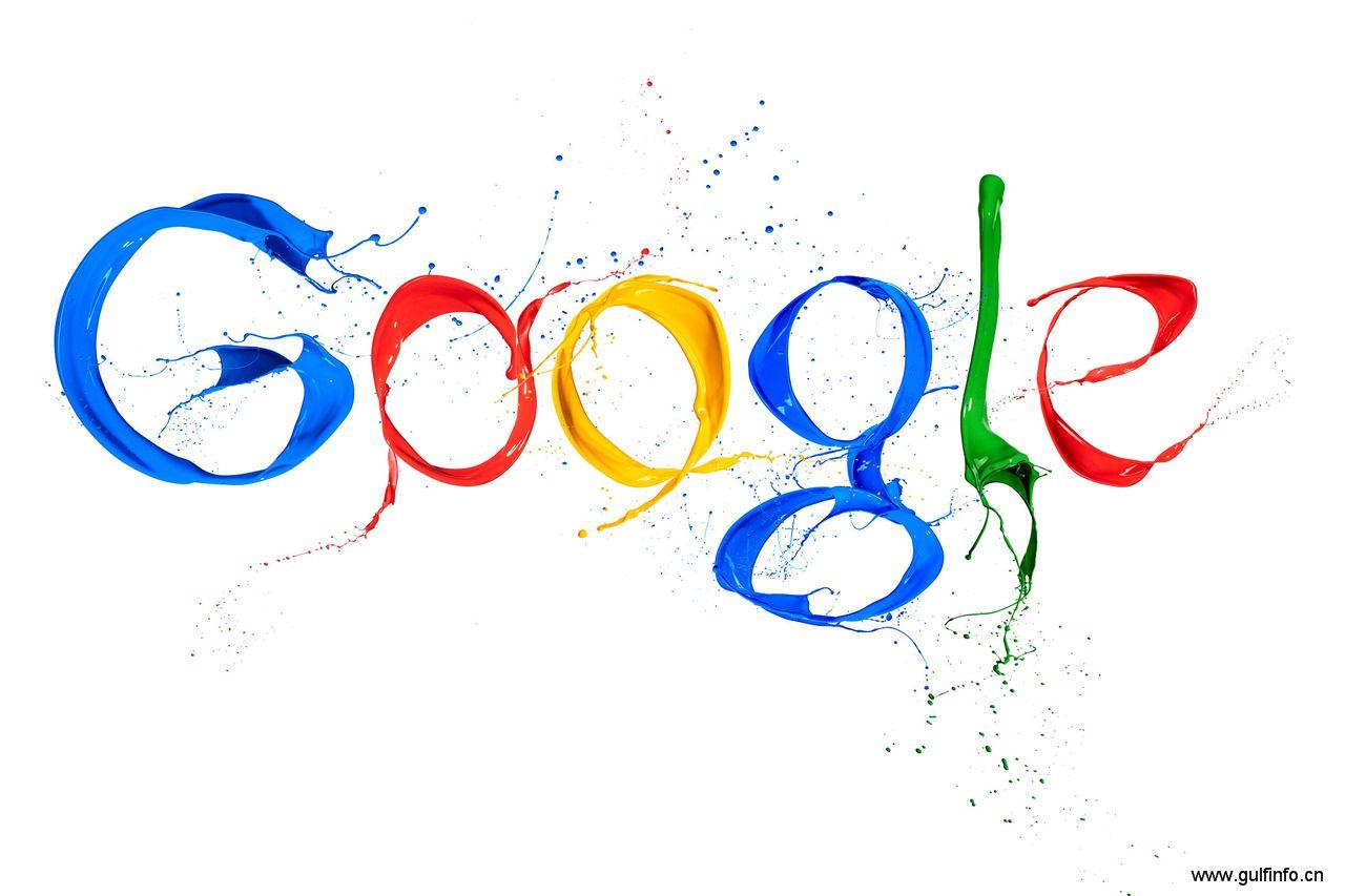 谷歌加速进驻沙特视频市场