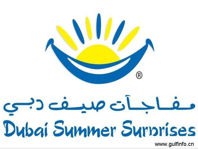 夏日有惊喜——2014 Dubai Summer Surprises