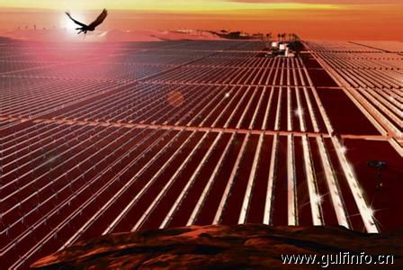 阿尔及利亚cevital 集团收购法格白朗家电公司