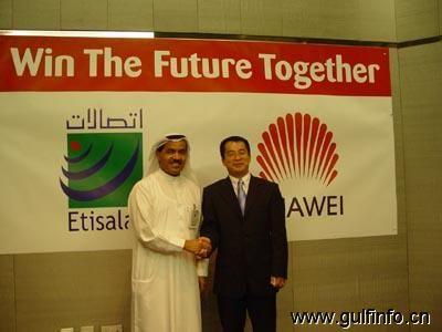 华为与阿联酋电信运营商Etisalat签署服务协议