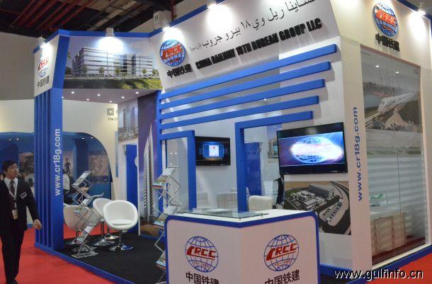 中铁十八局集团迪拜工程公司中标迪拜水电部2.1亿元项目