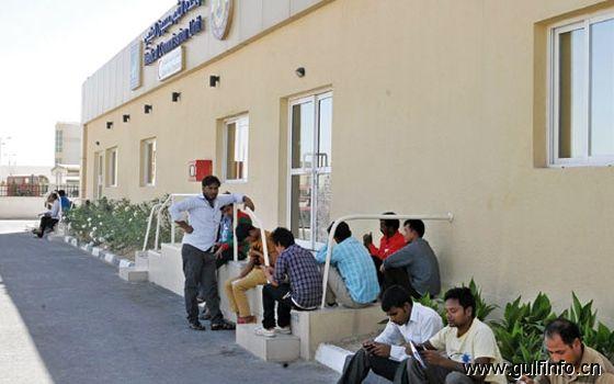 卡塔尔将开放最大的工人健康中心