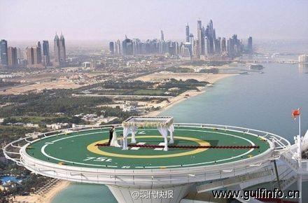 迪拜帆船酒店停机坪打造价值30万元奢华<font color=#ff0000>婚</font><font color=#ff0000>礼</font>