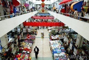 阿联酋经济形势接近金融危机前水平