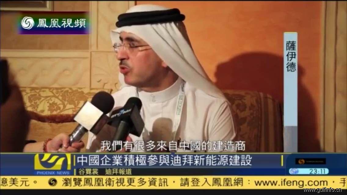 2014迪拜水电展wetex报道