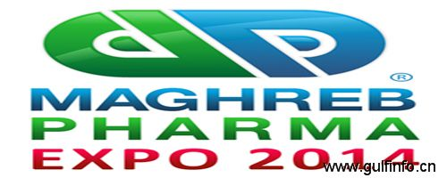 阿尔及利亚医疗制药展