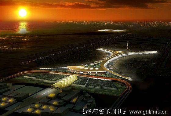 吉达新机场65%工程项目已经完工
