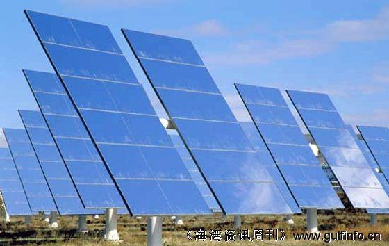 约旦将遴选四家公司建设太阳能发电厂