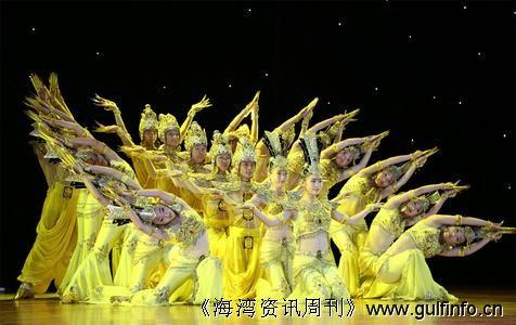 中国残疾人艺术团在阿联酋举行庆祝中阿建交30周年专场演出