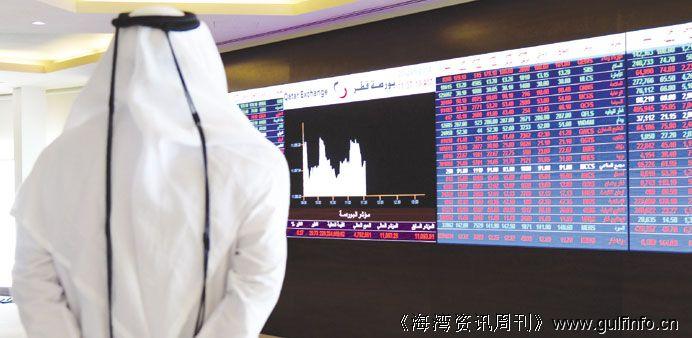 卡塔尔<font color=#ff0000>股</font><font color=#ff0000>票</font>突破13000点涨停,达到新高度
