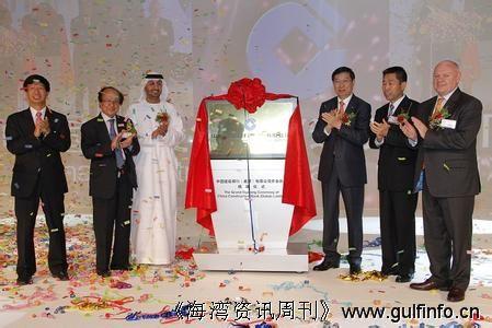 迪拜或与中国金融机构签协议 五年融资500亿美元