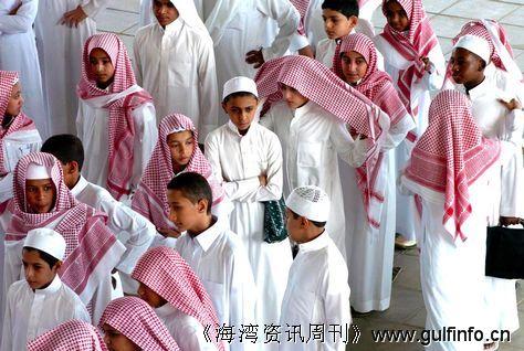 沙特国王批准210亿美元的教育投资计划