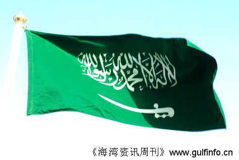 出于安全考虑,沙特关闭驻利比亚大使馆