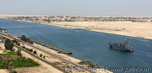 埃及将于2015年1月推介苏伊士走廊开发计划书