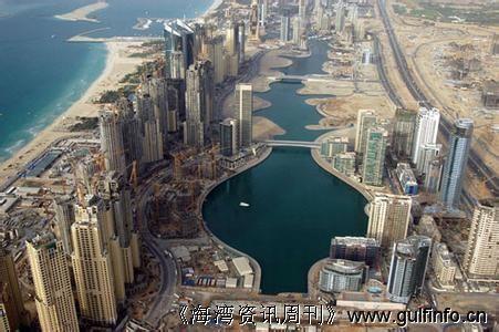 世界<font color=#ff0000>自</font><font color=#ff0000>由</font><font color=#ff0000>区</font>组织在迪拜揭牌成立