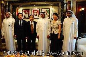 5月14日,唐卫斌总领事会见迪拜海关新任关长艾哈迈德•马赫布•穆萨比