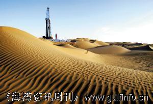 埃及石油总公司(EGPC)将出口西部沙漠石油