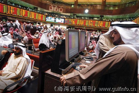 科威特对上市公司放宽政策