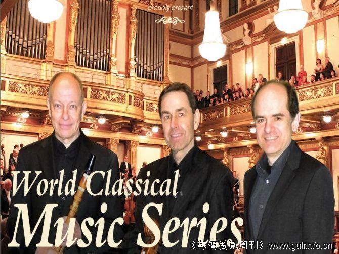 2014.5.22 世界古典乐系列(经典维也纳)