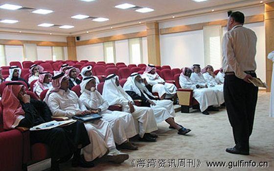 沙特将斥资13亿美元培训25,000名教师