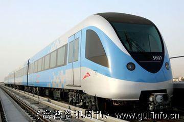 未来迪拜有哪些地方通地铁和<font color=#ff0000>轻</font><font color=#ff0000>轨</font>?