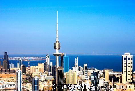 科威特石油公司为建房出让土地