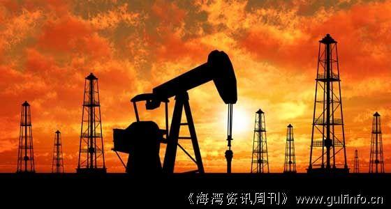 五月<font color=#ff0000>伊</font><font color=#ff0000>拉</font><font color=#ff0000>克</font>石油出口增长8%