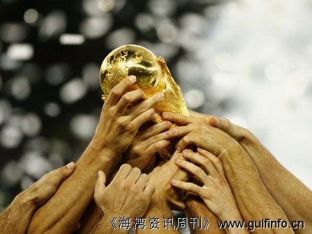 卡塔尔世界杯贿选 国际足联或重新投票