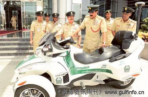 迪拜警方豪华车队又添新成员
