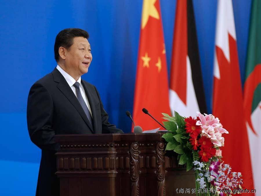 习近平出席中阿合作论坛第六届部长级会议