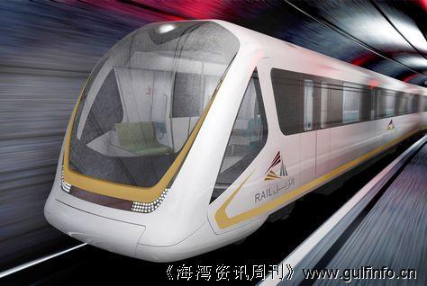卡塔尔铁道部门官员:多哈地铁将比迪拜地铁更好