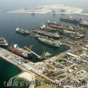 干船坞世界集团和迪拜海洋城 拟共同打造全球首个液化天然气港口拖船