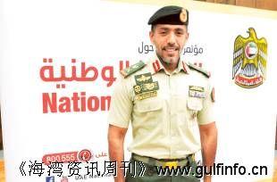 阿联酋颁布征兵法