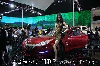 国产品牌<font color=#ff0000>吉</font>利汽车新车型发布活动在沙特隆重举行
