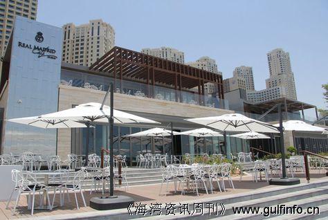全球第一家皇家马德里咖啡馆在迪拜开业