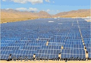 2030年迪拜新能源的目标