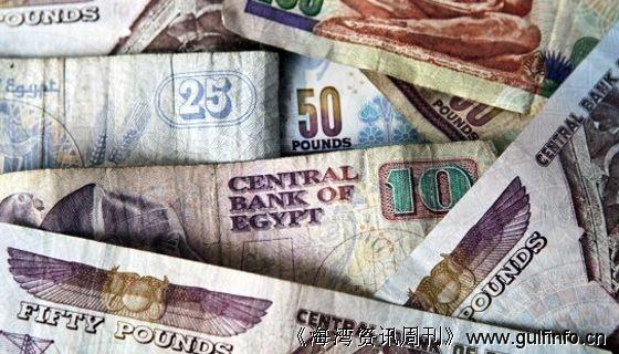 埃及计划吸引100亿美元的外国投资