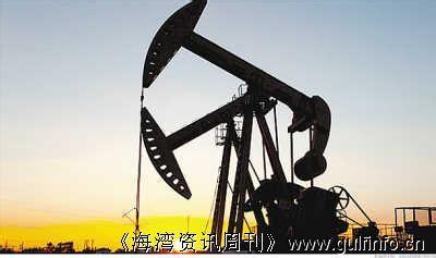 阿尔及利亚2015年起将实现柴油自给自足