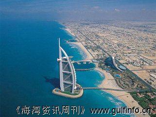 迪拜访问签新规定 外国人可在迪拜移民局为朋友担保申请